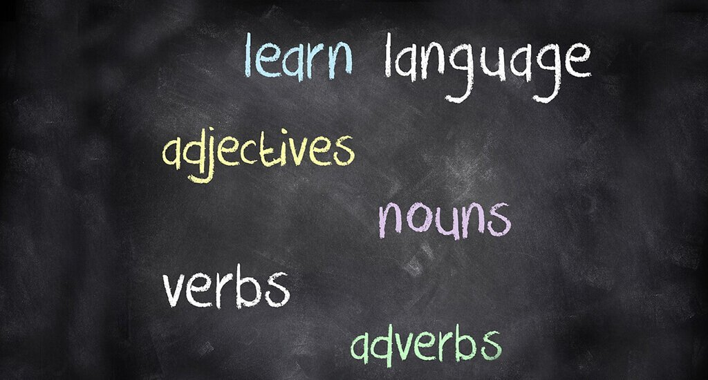 Difference Between Adjective vs Adverb
